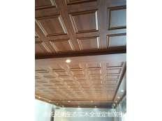 生态木全屋定制吊顶 (4)